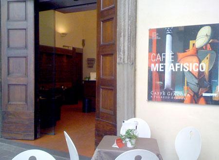 Cafe_metafisico