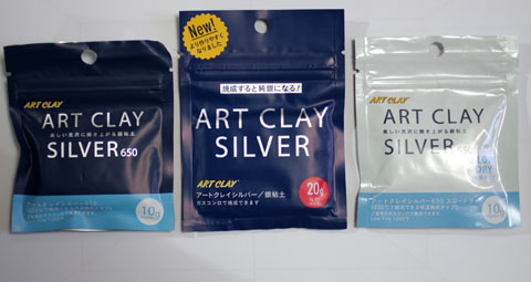 Art_clay_silver